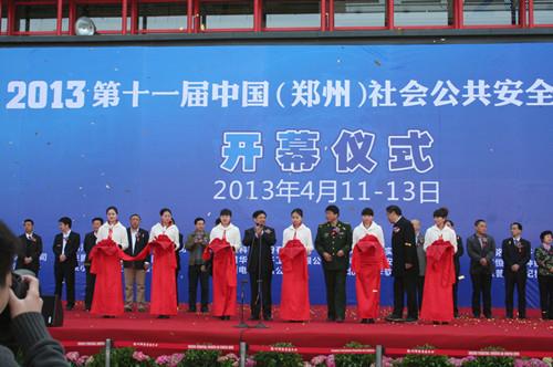 2013第十一届郑州安防展现场回顾