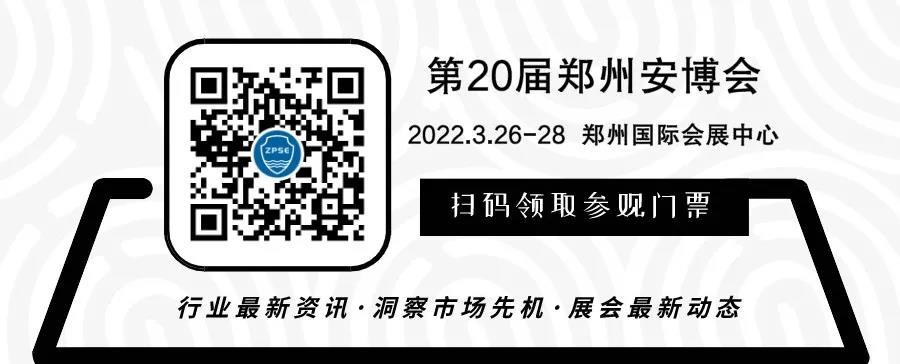 微信图片_20210716101233